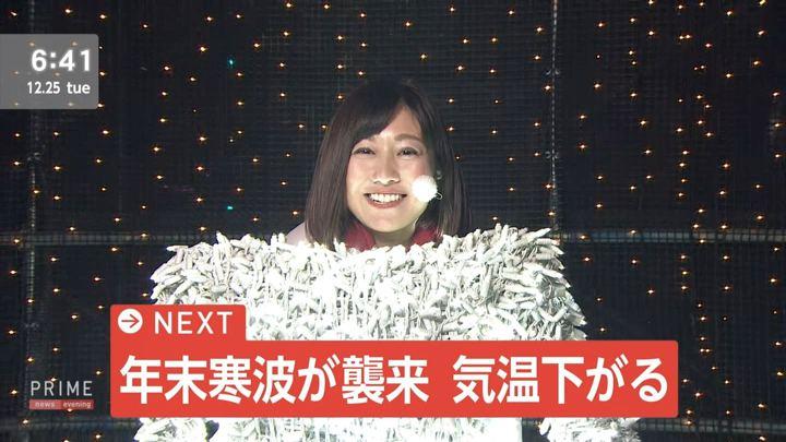 2018年12月25日酒井千佳の画像09枚目
