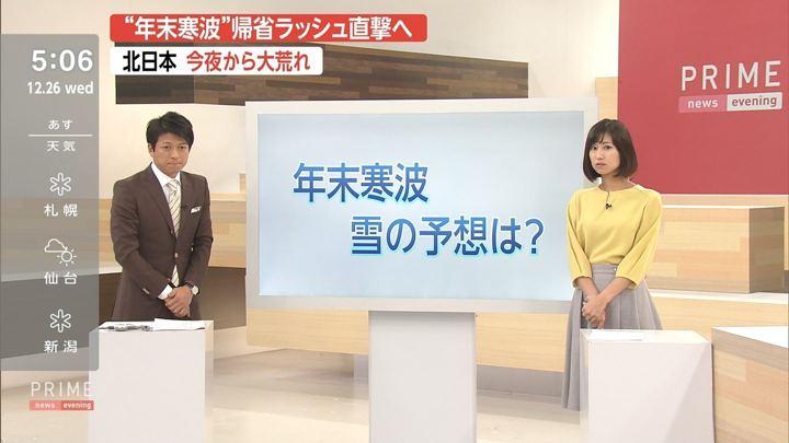 2018年12月26日酒井千佳の画像01枚目