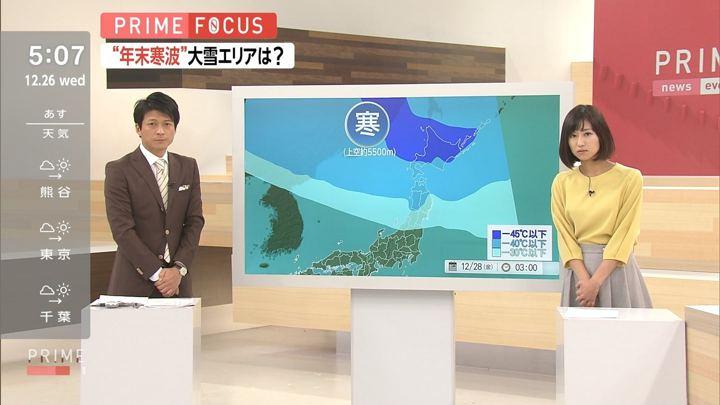 2018年12月26日酒井千佳の画像03枚目