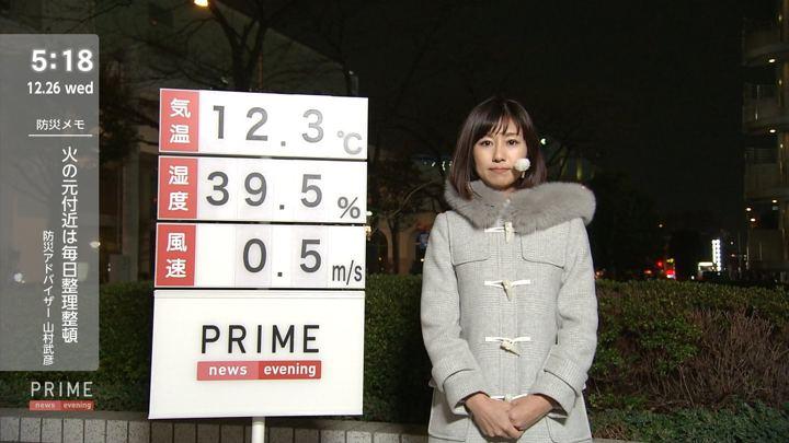 2018年12月26日酒井千佳の画像05枚目