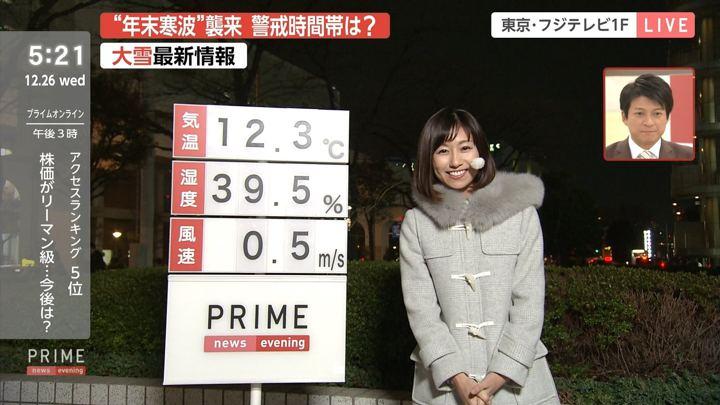 2018年12月26日酒井千佳の画像06枚目