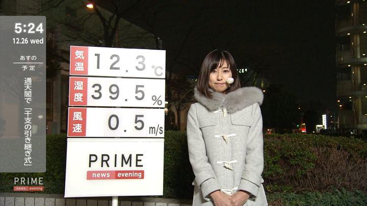 2018年12月26日酒井千佳の画像07枚目