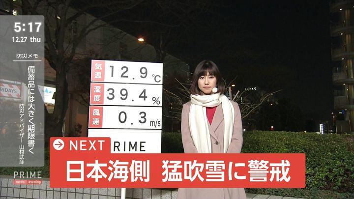 2018年12月27日酒井千佳の画像01枚目