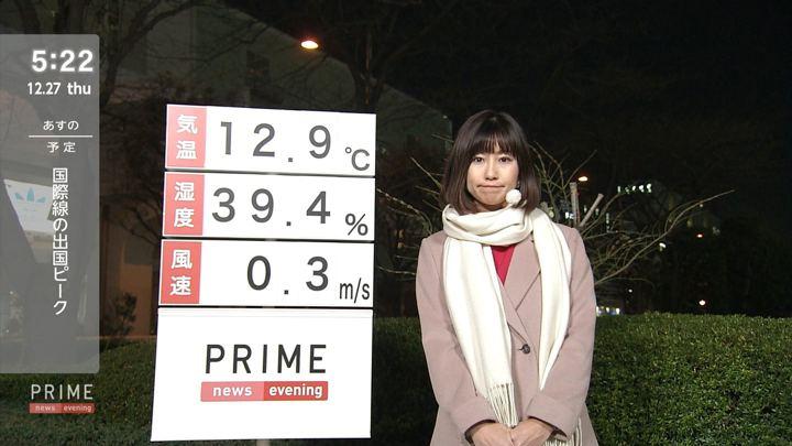 2018年12月27日酒井千佳の画像06枚目