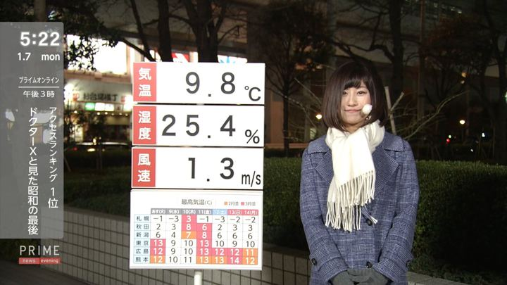 2019年01月07日酒井千佳の画像06枚目