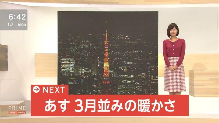 2019年01月07日酒井千佳の画像08枚目