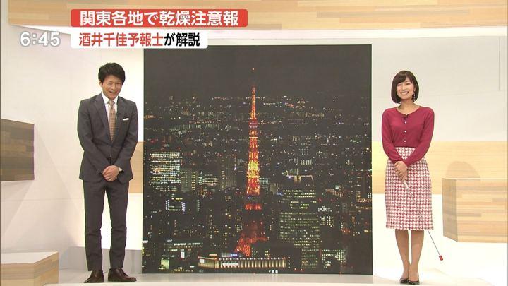 2019年01月07日酒井千佳の画像09枚目