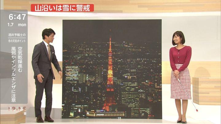 2019年01月07日酒井千佳の画像15枚目