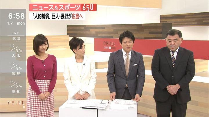 2019年01月07日酒井千佳の画像17枚目