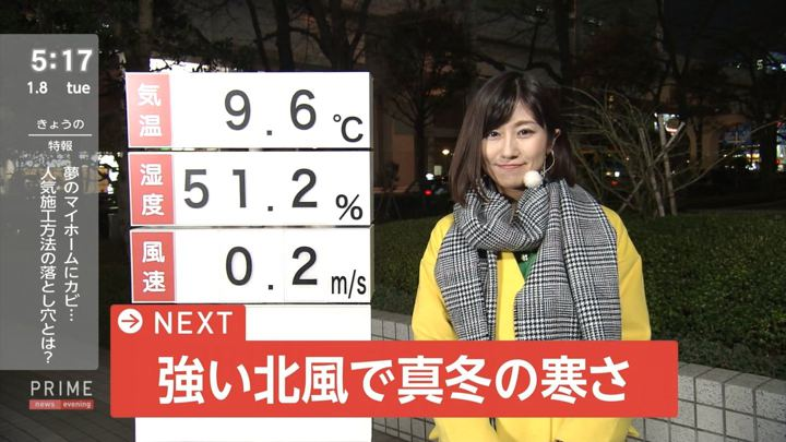 2019年01月08日酒井千佳の画像02枚目