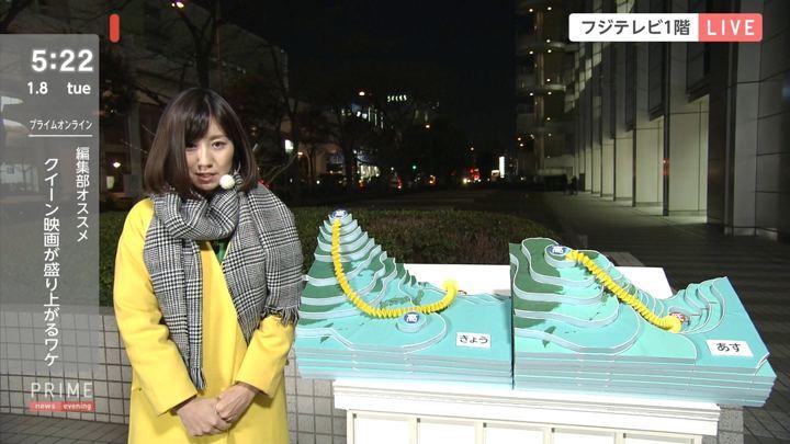 2019年01月08日酒井千佳の画像07枚目