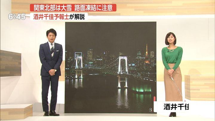 2019年01月08日酒井千佳の画像09枚目