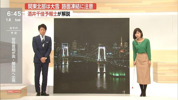 2019年01月08日酒井千佳の画像10枚目