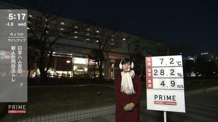 2019年01月09日酒井千佳の画像01枚目