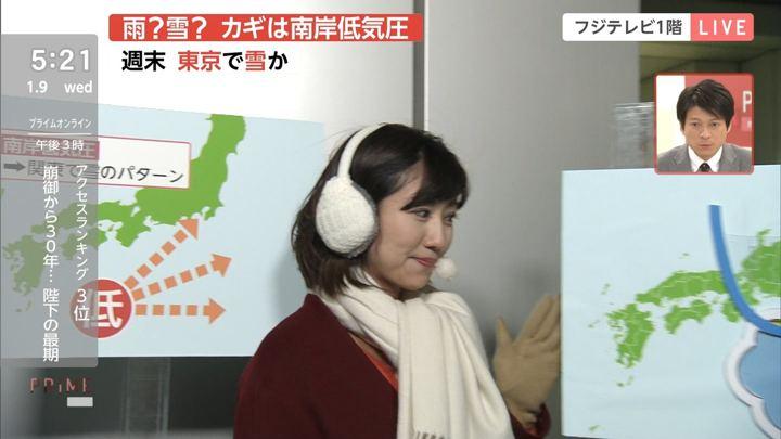 2019年01月09日酒井千佳の画像07枚目