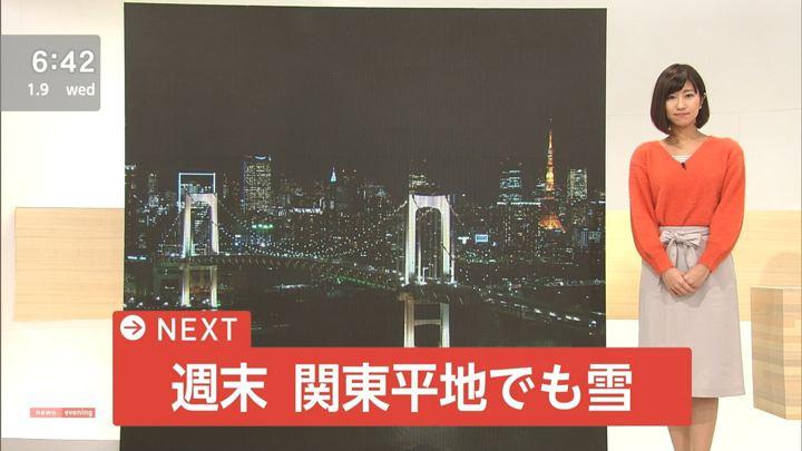 2019年01月09日酒井千佳の画像09枚目