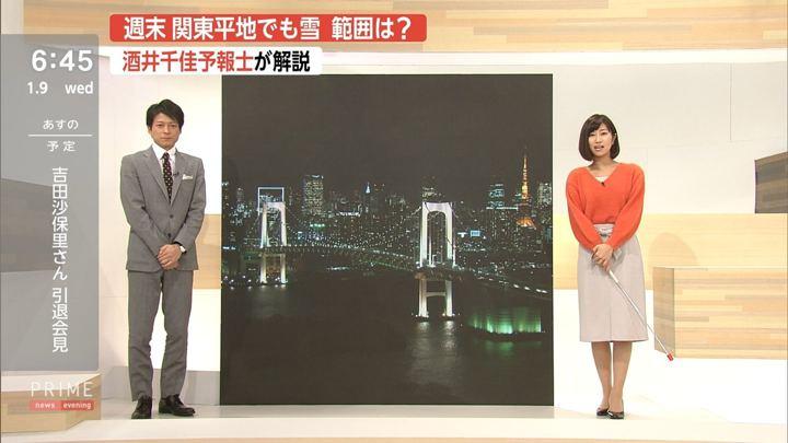 2019年01月09日酒井千佳の画像10枚目