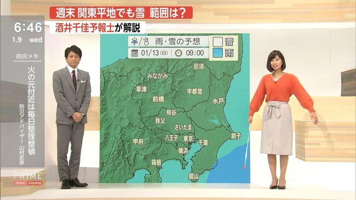 2019年01月09日酒井千佳の画像14枚目