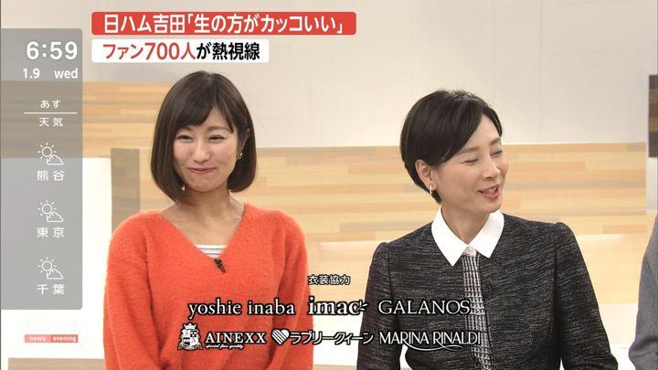 2019年01月09日酒井千佳の画像17枚目