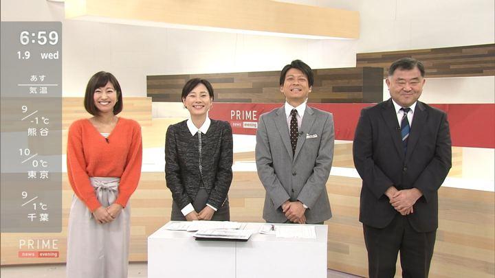 2019年01月09日酒井千佳の画像18枚目
