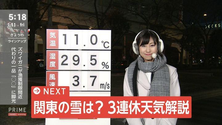 2019年01月11日酒井千佳の画像01枚目