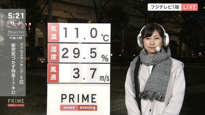 2019年01月11日酒井千佳の画像02枚目