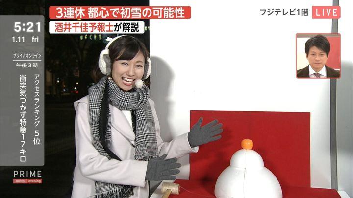 2019年01月11日酒井千佳の画像04枚目