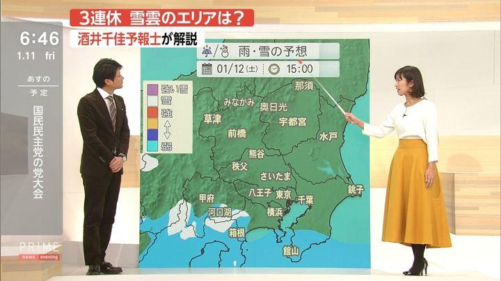 2019年01月11日酒井千佳の画像13枚目