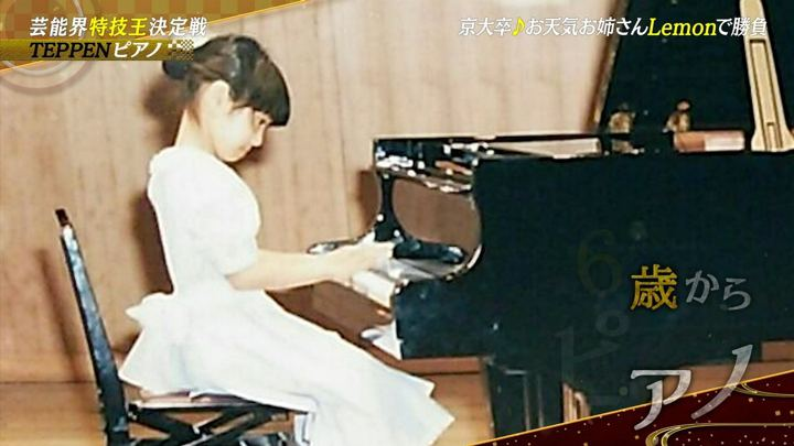 2019年01月11日酒井千佳の画像21枚目