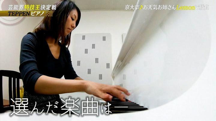 2019年01月11日酒井千佳の画像22枚目