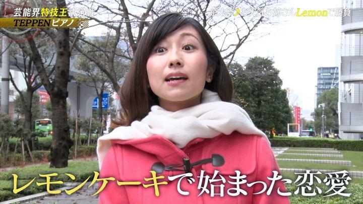 2019年01月11日酒井千佳の画像23枚目