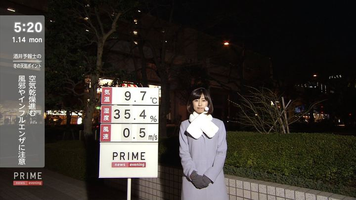 2019年01月14日酒井千佳の画像01枚目