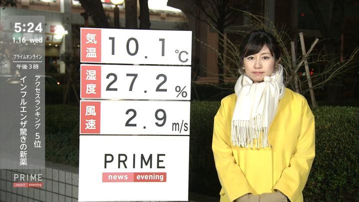 酒井千佳 プライムニュースイブニング (2019年01月16日,17日,18日放送 46枚)