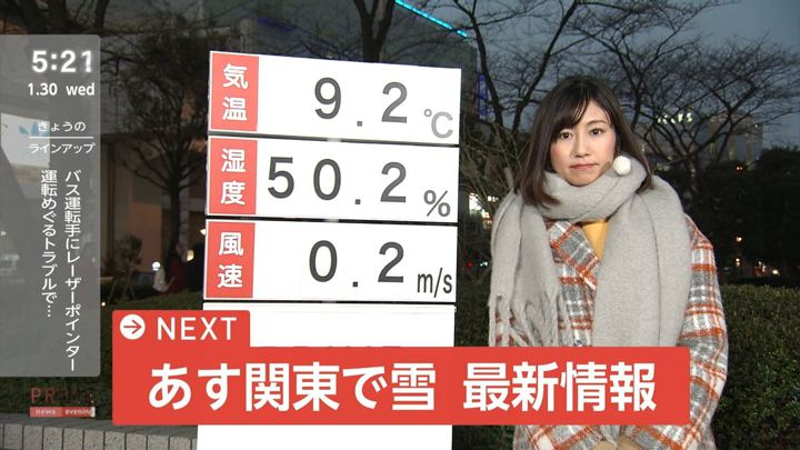 2019年01月30日酒井千佳の画像01枚目