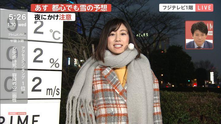 2019年01月30日酒井千佳の画像05枚目