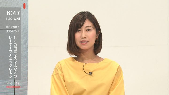 2019年01月30日酒井千佳の画像12枚目
