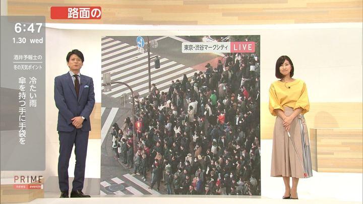 2019年01月30日酒井千佳の画像13枚目