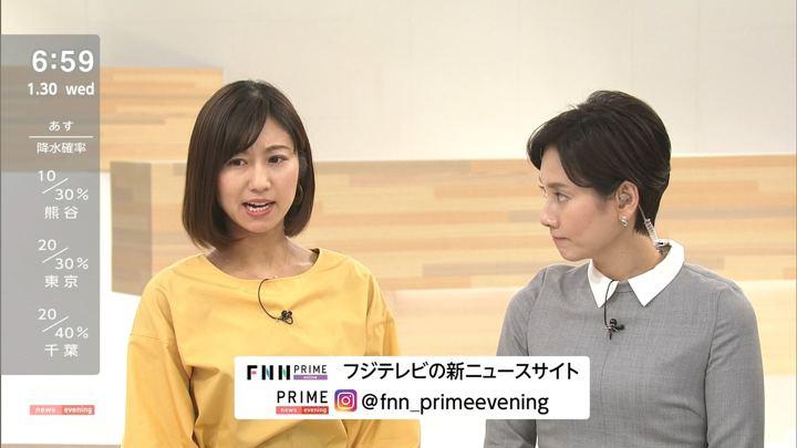 2019年01月30日酒井千佳の画像14枚目