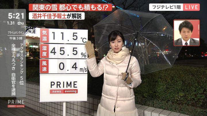 2019年01月31日酒井千佳の画像02枚目