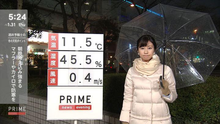 2019年01月31日酒井千佳の画像04枚目