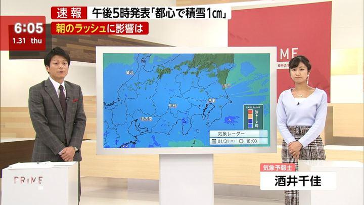 2019年01月31日酒井千佳の画像05枚目