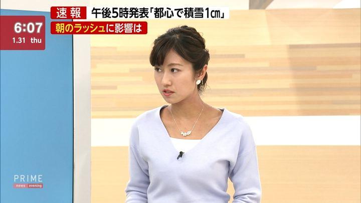 2019年01月31日酒井千佳の画像06枚目