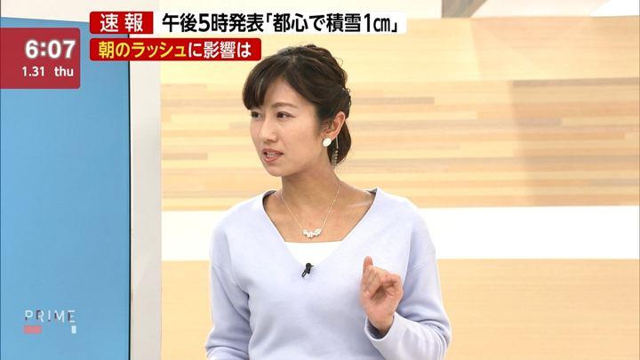 2019年01月31日酒井千佳の画像07枚目