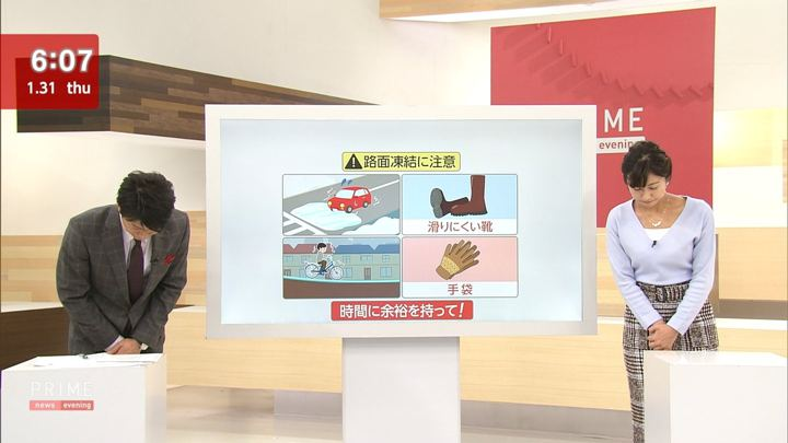 2019年01月31日酒井千佳の画像08枚目