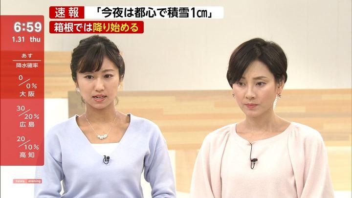 2019年01月31日酒井千佳の画像13枚目