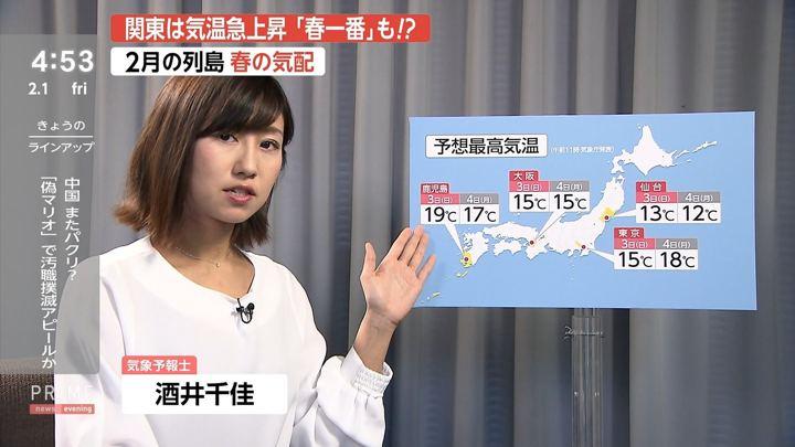2019年02月01日酒井千佳の画像01枚目