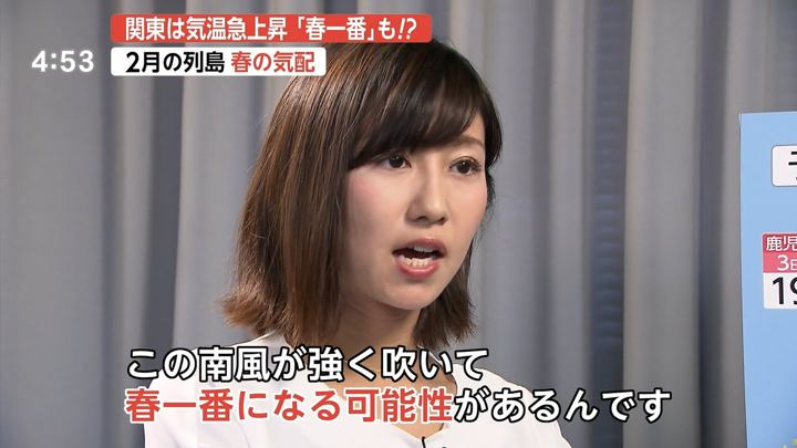 2019年02月01日酒井千佳の画像02枚目