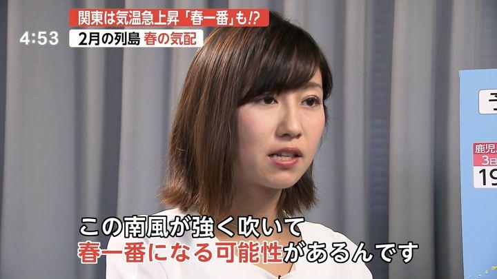 2019年02月01日酒井千佳の画像03枚目
