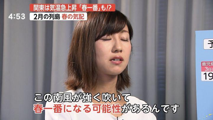 2019年02月01日酒井千佳の画像04枚目