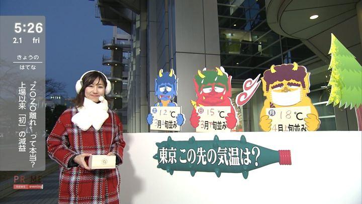 2019年02月01日酒井千佳の画像11枚目